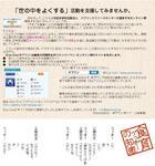 うっきーP14.jpg