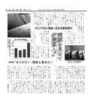 新聞20141226112506.jpg