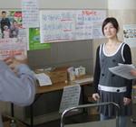 morioka_20110414_fujita.jpg